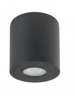 Highlight Spot Maxi Rebel Rond | Zwart IP44