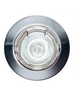 LED Inbouwspot Dimbaar Mat Chroom | Set van 5